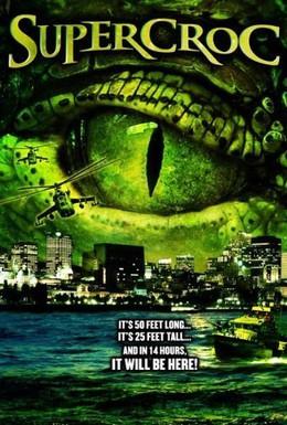 Постер фильма Хищник Юрского периода (2007)