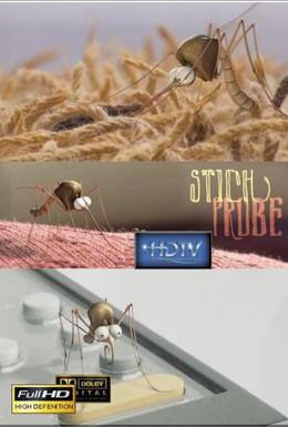 Постер фильма Проба на укус (2008)