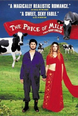 Постер фильма Цена молока (2000)
