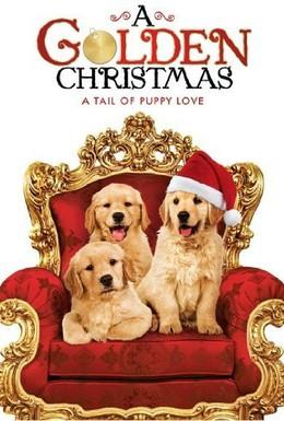 Постер фильма Золотое Рождество (2009)
