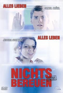 Постер фильма Не жалеть ни о чем (2001)