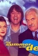 Мое лето с Дес (1998)