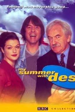 Постер фильма Мое лето с Дес (1998)