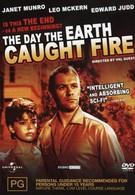 День, когда загорелась Земля (1961)