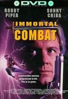 Бой для бессмертных (1994)