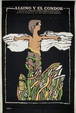 Постер фильма Альсино и Кондор (1982)