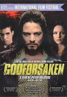 Забытый богом (2003)