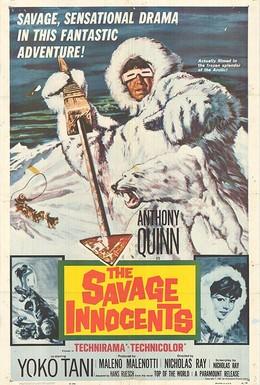 Постер фильма Невинные дикари (1960)
