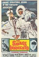 Невинные дикари (1960)