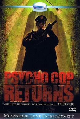 Постер фильма Полицейский-психопат 2 (1993)