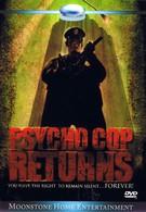Полицейский-психопат возвращается (1993)