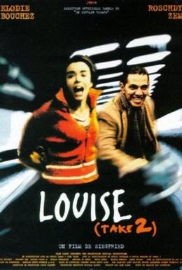 Постер фильма Луиза (1998)