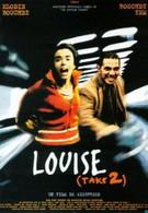 Луиза (1998)