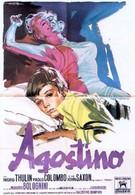 Агостино (1962)