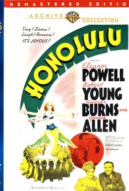 Постер фильма Гонолулу (1939)