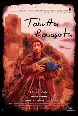 Постер фильма Кувыркание в гробу (1996)