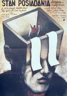 Все, что мое (1989)