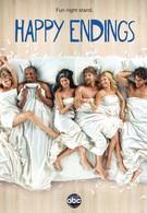 Счастливый конец (2011)