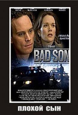 Постер фильма Плохой сын (2007)