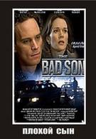 Плохой сын (2007)