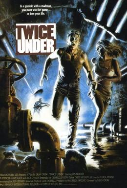 Постер фильма Двойная охота (1989)