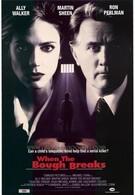 Когда тайное становится явным (1994)