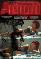 Американо (2011)