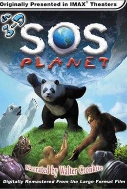 Постер фильма Спасите планету 3Д (2002)
