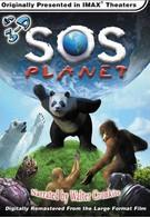 Спасите планету 3Д (2002)