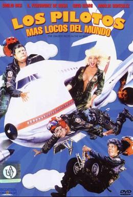 Постер фильма Самые сумасшедшие в мире пилоты (1988)