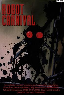 Постер фильма Карнавал роботов (1987)