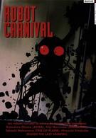 Карнавал роботов (1987)
