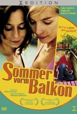 Постер фильма Лето на балконе (2005)