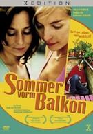 Лето на балконе (2005)