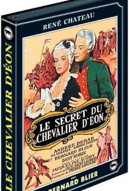 Постер фильма Секрет шевалье Д`Эона (1959)