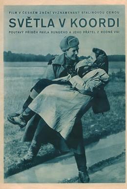Постер фильма Свет в Коорди (1951)