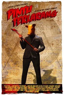 Постер фильма Запретная дверь (2009)