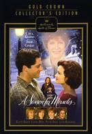 Сезон чудес (1999)
