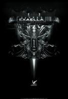 Эксэлла (2011)