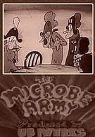 Микробная армия (1935)