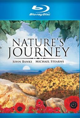 Постер фильма Путешествие на природе (2007)