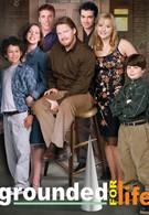 Основа для жизни (2001)
