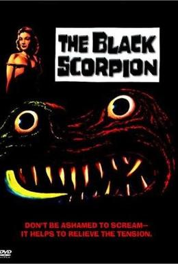 Постер фильма Черный Скорпион (1957)