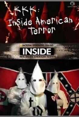 Постер фильма Экстремистские движения Америки (2008)