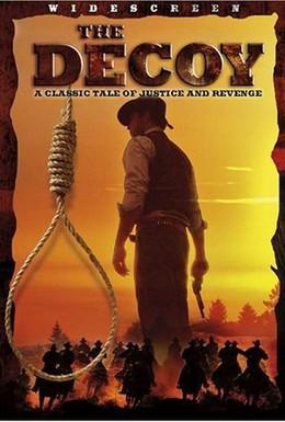 Постер фильма Западня (2006)