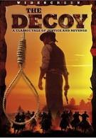 Западня (2006)