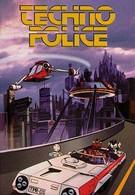 Технополиция XXI века (1982)