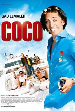 Постер фильма Коко (2009)