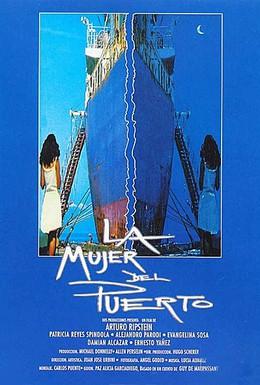 Постер фильма Женщина из порта (1991)