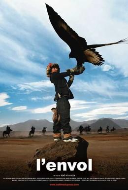 Постер фильма Сын охотника с орлами (2009)